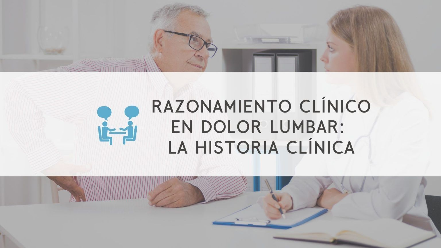 masterclass-historia-clinica-dolor-lumbar